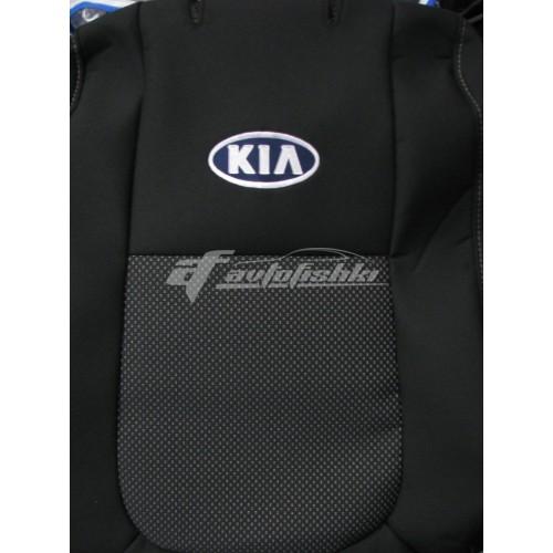 Чехлы на сиденья для Kia Rio III Sedan деленный с 2015 г