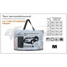 Тент для легкового авто M (435x165x120) (без подкладки) Lavita