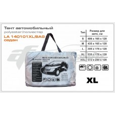 Тент для легкового авто XL, полиэстер (535Х178Х120)