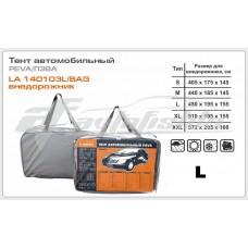 Тент для легкового авто L (485x178x120) (с подкладкой) Lavita