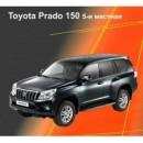 Чехлы на сиденья для Toyota LС Prado 150 (Араб) (5 мест) с 2009