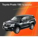 Чехлы на сиденья для Toyota LС Prado 150 (Араб) (7 мест) с 2009