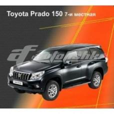 Чехлы на сиденья для Toyota Land Cruiser Prado 150 (Араб) (7 мест) 2009-... EMC Elegant