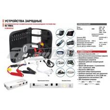 Портативное уникальное зарядное устройство TM01