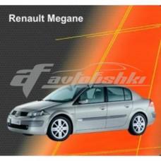 Чехлы на сиденья для Renault Megane II Sedan с 2002-09 г