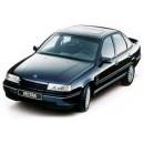 Аксессуары для Opel Vectra A