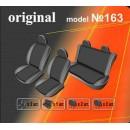 Чехлы на сиденья для Dacia Logan MCV 5 мест с 2006 г цельная