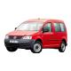 Накладки на пороги для Volkswagen Caddy 2004-...