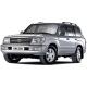 Ворсовые коврики для авто Toyota Land Cruiser 100 1998-2007