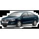 Накладки на пороги для Volkswagen Passat B6 2005-2010